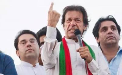 اگلے پانچ دنوں میں پارٹی کا منشور پیش کریں گے : عمران خان