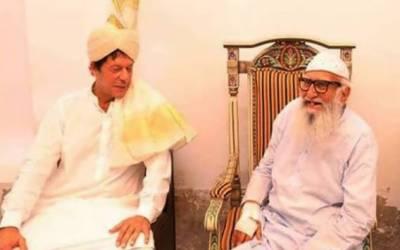 عمران خان کی سجادہ نشین سیال شریف سے ملاقات