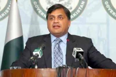 جلال آباد دہشتگرد حملہ، پاکستان کی شدید الفاظ میں مذمت