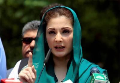 میں اور میرے والد پاکستان جانے کے لیے تیار بیٹھے ہیں: مریم نواز