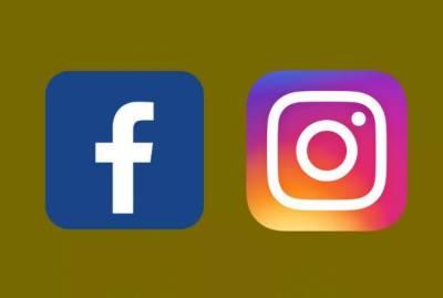"""فیس بک اور انسٹا گرام پر """" DoNotDisturb"""" فیچر کی آزمائش"""