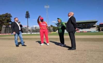 سہ ملکی سیریز : پاکستان نےزمبابوے کو بیٹنگ کی دعوت دے دی