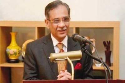 اصغر خان کیس:سپریمکورٹ نےڈی جی ایف آئی اےکو تبدیل نہ کرنے کا حکم دیدیا