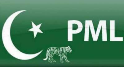 پاکستانمسلملیگ(ن)کاانتخابیمنشورکل پیشکیا جائے گا