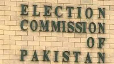الیکشن کمیشن نے 7 بجے سے قبل انتخابی نتائج کے اعلان پر پابندی لگا دی