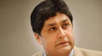 فواد حسن فواد 14 روز کے جسمانی ریمانڈ پر نیب کے حوالے