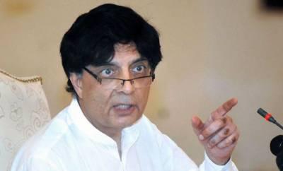 ضابطہ اخلاق کی خلاف ورزی پر چوہدری نثار کو نوٹس جاری