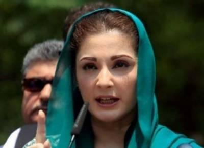 نواز شریف کے لیے یہ سب نیا نہیں,فیصلہ تو 25 جولائی کو ہوگا:مریم نواز