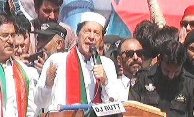 کرپشن کے گاڈ فادر کا آج فیصلہ ہوگا: عمران خان