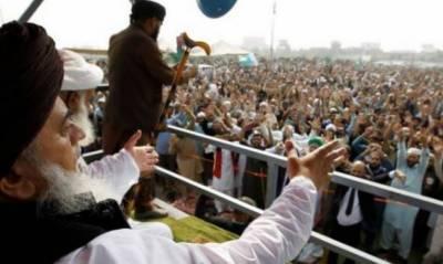 تحریک لبیک 290 امیدواروں کیساتھ پنجاب کی چوتھی بڑی جماعت بن گئی