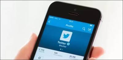 ایک ٹویٹ نے 26 لڑکیوں کو اسمگل ہونے سے بچا لیا