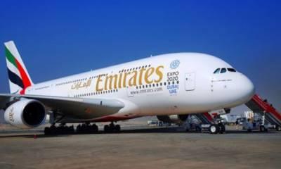 دنیا کا سب سے بڑا جہاز دبئی کے شاہی خاندان کو لیکر نیو اسلام آباد ایئرپورٹ پر لینڈ کرگیا