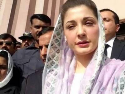 ہم چند روز میں لاہور آ رہے , میاں صاحب نے قدم بڑھا دیا قوم ان کے پیچھے کھڑی ہے:مریم نواز