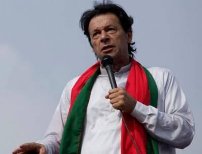 پیپلزپارٹی اورن لیگ اقتدارمیں پیسےبنانےآتی ہیں،میثاق جمہوریت کامطلب مل کرملک کولوٹنا ہے: عمران خان