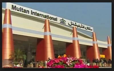 بحرین سے آنے والے مسافر سے ہیروئن برآمد