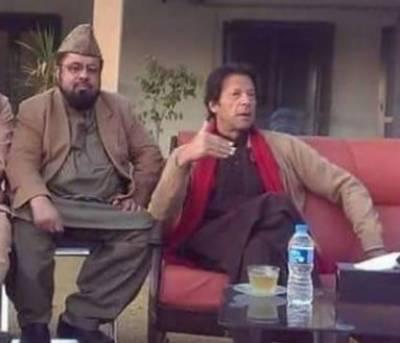 عمران خان نے مفتی عبدالقوی کو پی ٹی آئی کا دینی مشیر مقرر کردیا