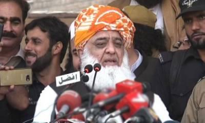 اب ووٹ کی پرچی پر جنگ لڑی جا رہی ہے، مولانا فضل الرحمان