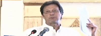 فلاحی ریاست کا نمونہ مدینہ کی ریاست ،پانچ سال میں 50 لاکھ گھر بنائیں گے:عمران خان