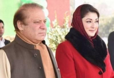 نواز شریف اور مریم نواز کی وطن واپسی پر لاہور ائیرپورٹ سیل کرنے کا فیصلہ