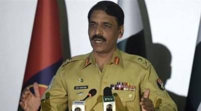 تینوں مسلح افواج کے افسران 2 دن کی تنخواہڈیمز کی تعمیر کیلئے جمع کرائیں گے: ڈی جی آئی ایس پی آر