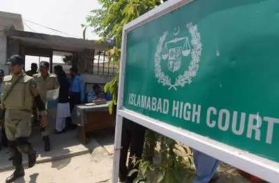 بنی گالا اور سیکٹر الیون میں تعمیرات غیرقانونی،اسلام آباد ہائیکورٹ کا فیصلہ
