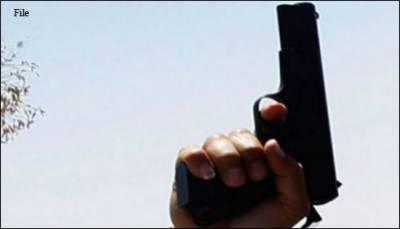 مسلم لیگ (ن) کی کارنر میٹنگ کے دوران ہوائی فائرنگ سے 9 سالہ بچہ ہلاک
