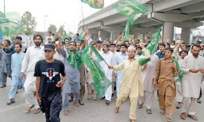 لاہور، پولیس کا مسلم لیگ ن کے کارکنوں کیخلاف کریک ڈاؤن، درجنوں گرفتار