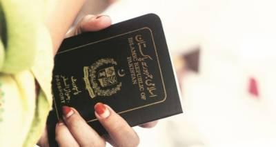 بحرین نے پاکستانیوں کے داخلے پر پابندی عائد کر دی؟