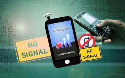 نواز شریف کی آمد، سیکیورٹی کے پیش نظر موبائل فون سروس بند کرنیکی تجویز