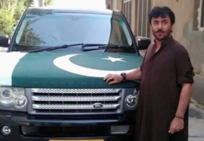 مستونگ دھماکے میں شہید سراج رئیسانی کی نمازہ جنازہ کا وقت اور جگہ تبدیل