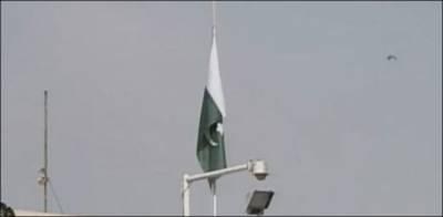دہشت گرد حملے، نگراں وزیراعظم کا کل سرکاری طور پر یومِ سوگ کا اعلان