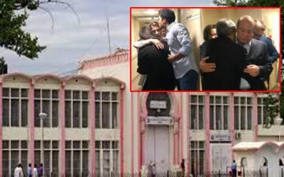 مریم نواز کی بیٹی ، داماد سمیت شریف خاندان کی نواز شریف ، مریم نواز سے اڈیالہ جیل میں ملاقات