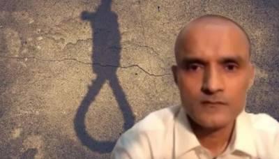 پاکستان کلبھوشن یادیوسے متعلق اپنا تحریری جوا ب 17جولائی کو جمع کروائے گا