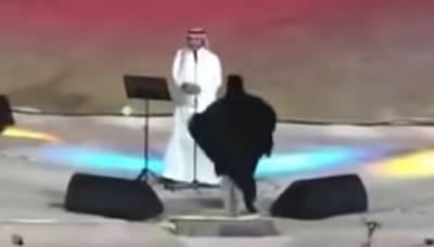 سعودی عرب میں خاتون کا مرد کو گلے لگانا مہنگا پڑ گیا