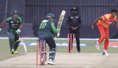 پاکستان اور زمبابوے کے مابین دوسرا ون ڈے آج کھیلا جائے گا