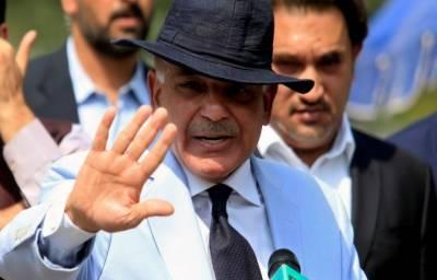 سابق وزیر اعلیٰ پنجاب شہباز شریف آج نیب میں پیش ہوں گے