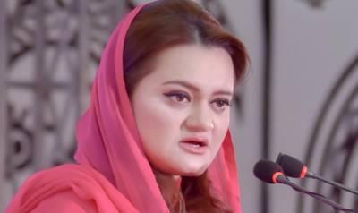عمران خان کا وزیر اعظم بننے کا خواب کبھی پورا نہیں ہو گا ، مریم اورنگزیب
