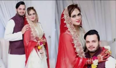 سابق کرکٹر عبدالقادر کے صاحبزادے نے اسٹیج اداکارہ سے شادی کرلی