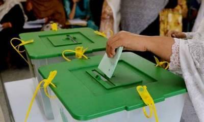 انتخابات سے متعلق جرائم پر 3 سال قید اور ایک لاکھ روپے جرمانے کا اعلان
