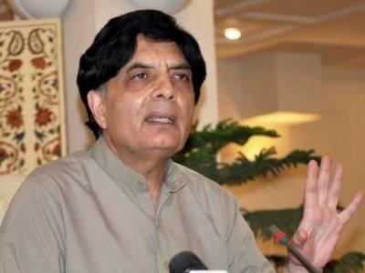 انتخابات کے بعد پاکستان کو گھمبیر حالات کا سامنا ہوگا، چوہدری نثار
