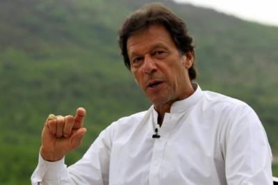 عمران خان نے نیب میں پیشی کیلئے مہلت مانگ لی