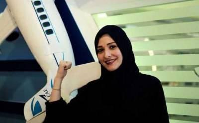 ڈرائیونگ کے بعد اب سعودی خواتین جہاز بھی اڑا سکیں گی