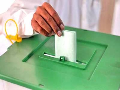 عام انتخابات، پریزائیڈنگ افسران نتائج بذریعہ اسمارٹ فون بھیجیں گے
