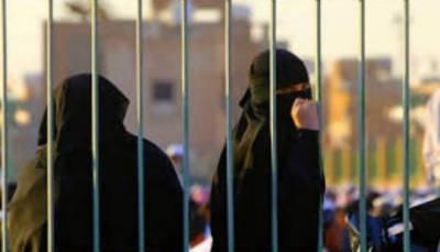 سعودی عرب میں گرفتار خواتین کیلئے خصوصی چیمبرز تیار کرنے کا فیصلہ