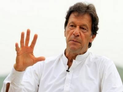 اشتہاروں سے کبھی ترقی نہیں ہوتی، ترقی اچھے نظام حکومت سے ہوتی ہے: عمران خان