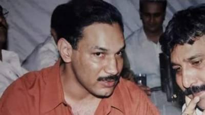 عابد باکسر کی 10 مقدمات میں ضمانت منظور