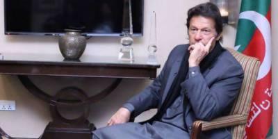 حکومت میں آکر ریاست اور اداروں کو مضبوط کرینگے :عمران خان