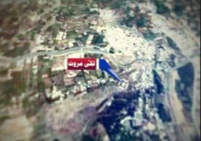 لکی مروت میں دال ملز کے قریب دھماکہ،4 افراد زخمی