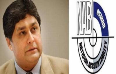 احتساب عدالت نے فواد حسن فواد کے جسمانی ریمانڈ میں 14روز کی توسیع کردی
