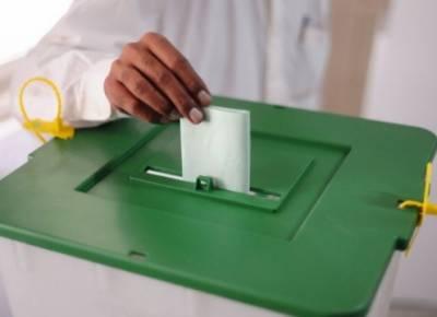 جعلی ووٹ ڈالنے والے کو دو سال قید کی سزا ہو گی، الیکشن کمیشن